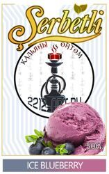 "Табак Serbetli ""Ice Blueberry"" (Лёд Черника) - 50g"