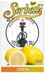 "Табак Serbetli ""Lemon"" (Лимон) - 50g"
