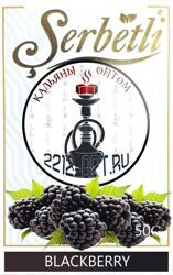 "Табак Serbetli  ""Blackberry"" (Ежевика) - 50g"